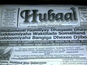 hubaal